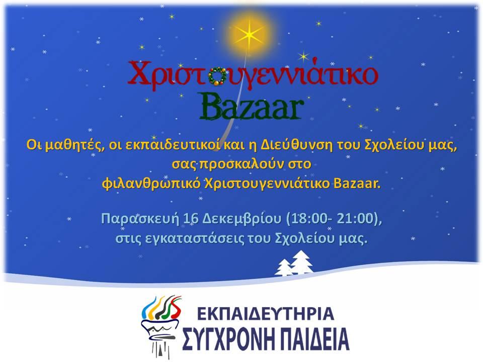 bazaar-2016